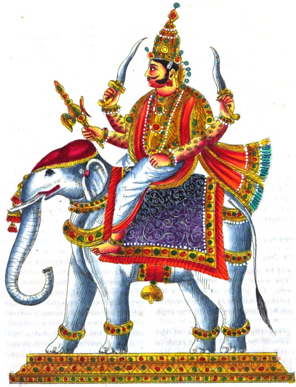 Индра