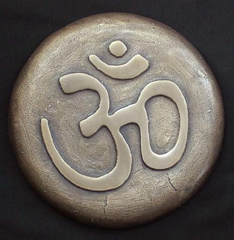 Ступени йоги, Мир Йоги